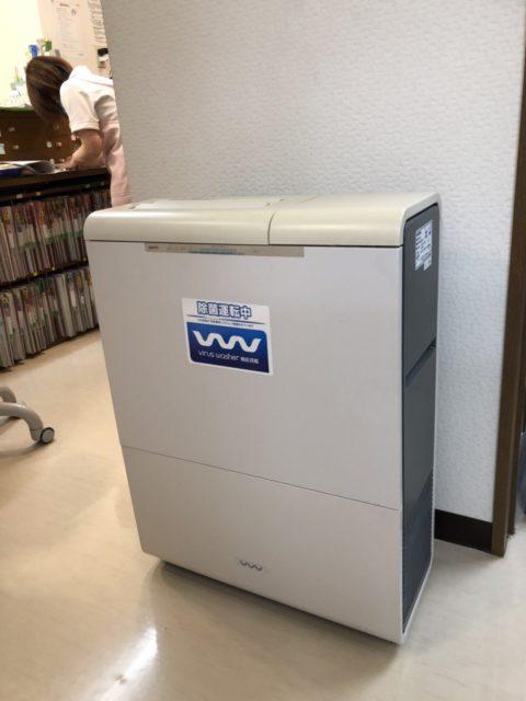 コロナ感染予防対策 次亜塩素酸空気清浄機